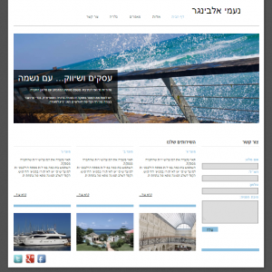 free website israel